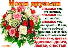 Поздравления с юбилеем на татарском языке своими словами